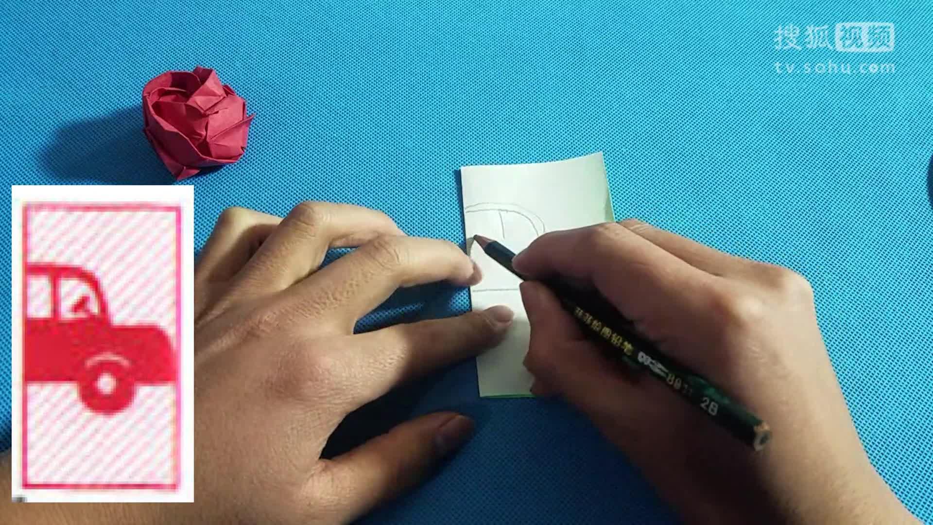 儿童剪纸教程大全