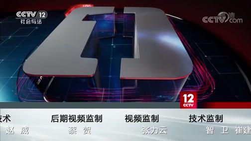 """《一线》 20191024 起底""""网络神医"""""""