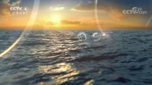 《海峡两岸》 20190720