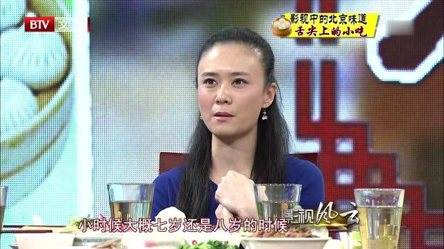 影视中的北京味道