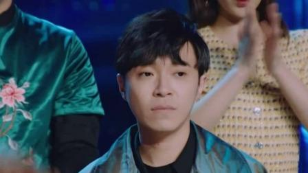 吴青峰深情演唱《花田错》