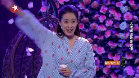 第12期:宋小宝助文松惊喜夺冠