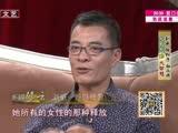 """""""囧叔""""刘威幸福有方 徐松子上演甜蜜""""黄昏恋"""""""