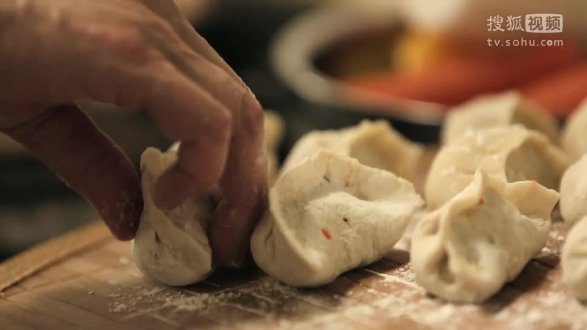 饺子画法步骤图解