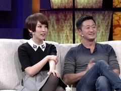 吴京揭秘与谢楠情史 反复向妻子表白遭拒