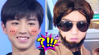 第6期:王俊凯变大胡子犀利哥