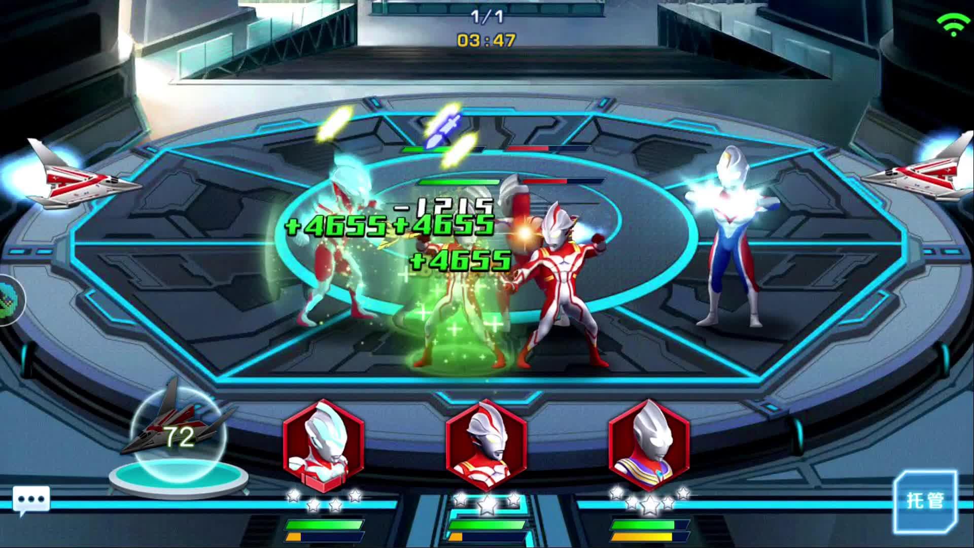 奥特曼英雄归来第211期:挑战地狱模式的基阿库达手机游戏