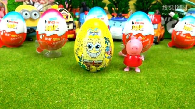 小猪佩奇拆海绵宝宝奇趣蛋 亲子玩具视频 健达奇趣蛋