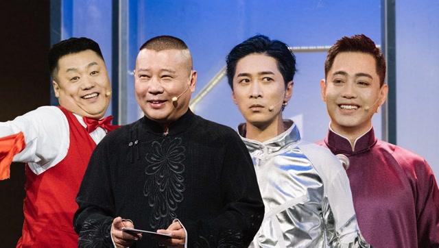 第7期:踢馆赛→宋晓峰扭秧歌
