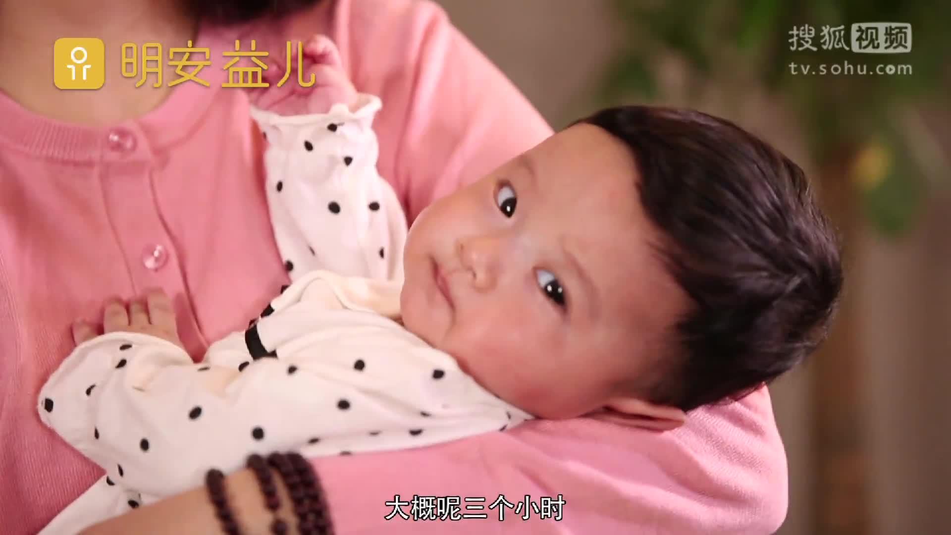 宝宝 壁纸 孩子 剧照 视频截图 小孩 婴儿 1920_1080