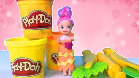 小朋友用彩泥做衣服 给芭比娃娃换衣服 542