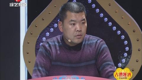 阜阳队获得本场胜利