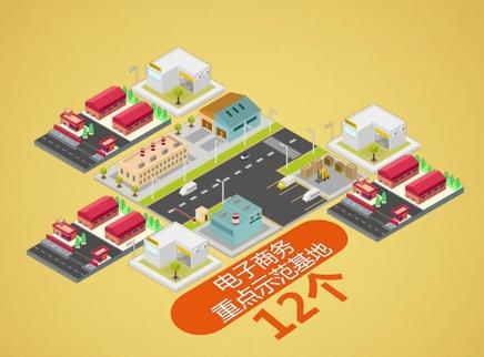 1至11月湖南电子商务交易金额达1.2万亿元