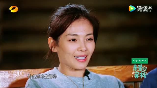 第9期:刘涛王珂庆结婚十年