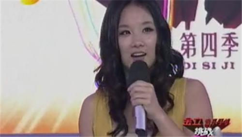 时尚辣妈名模王雯琴秀野性