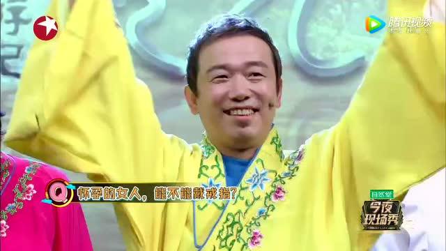 第9期:郭富城扮孙悟空