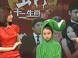 每日文娱播报之十二生肖闹新春 金蛇狂舞特辑