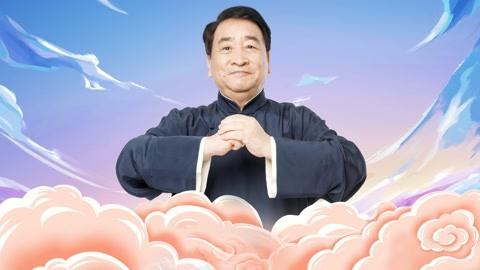 姜昆戴志诚舞台出奇招 开讲新式相声寓教于乐