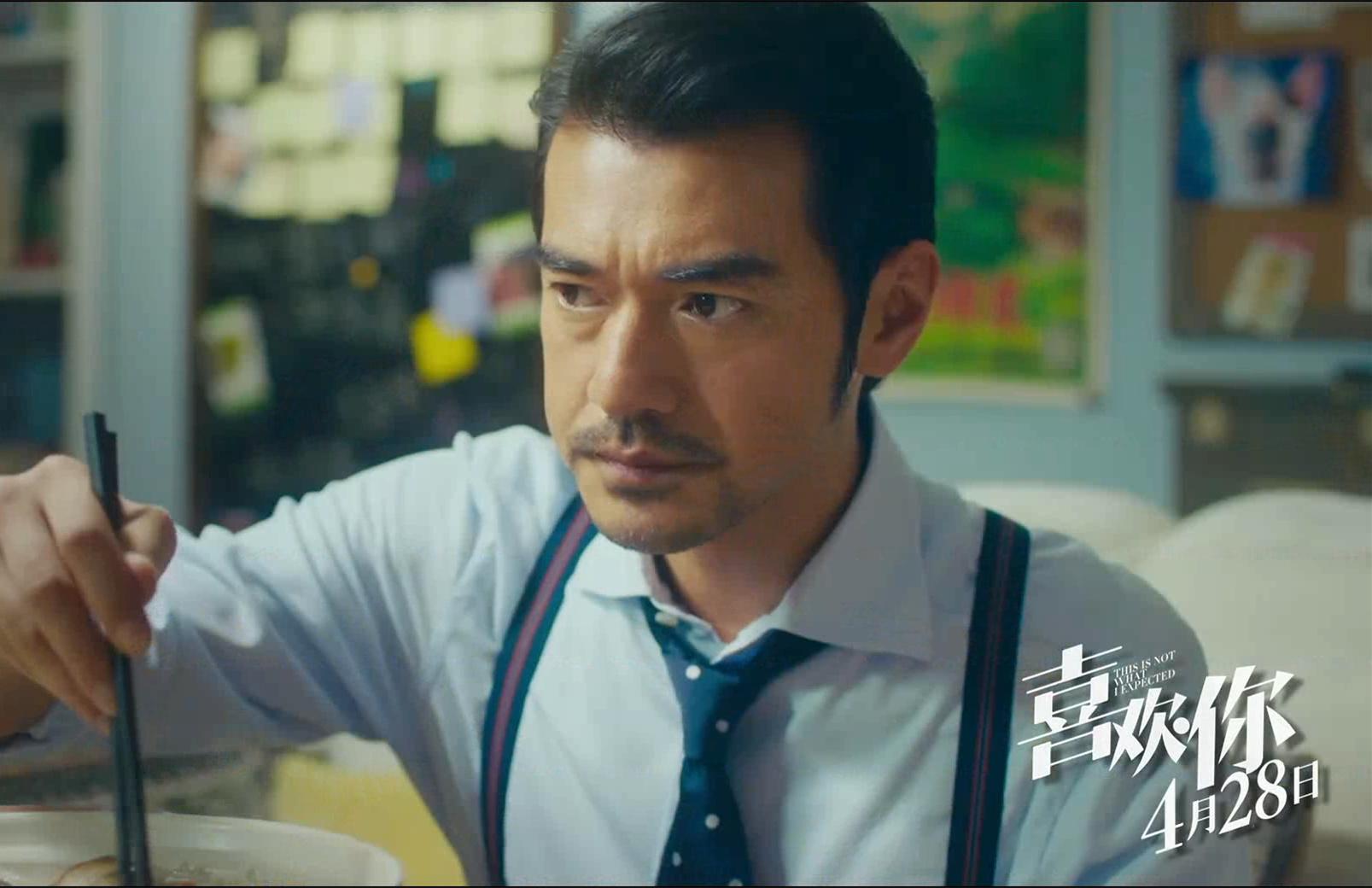 电影《喜欢你》走进重庆高校 导演爆料金城武拍戏连吃25个蛋