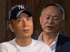 刘镇伟曝周星驰爱情史 杜琪峰赞赵薇演技过人