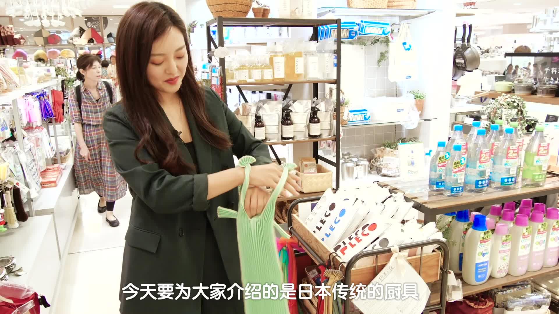 日本商场那些超精致又实用的厨房用品!非常值得买哦!