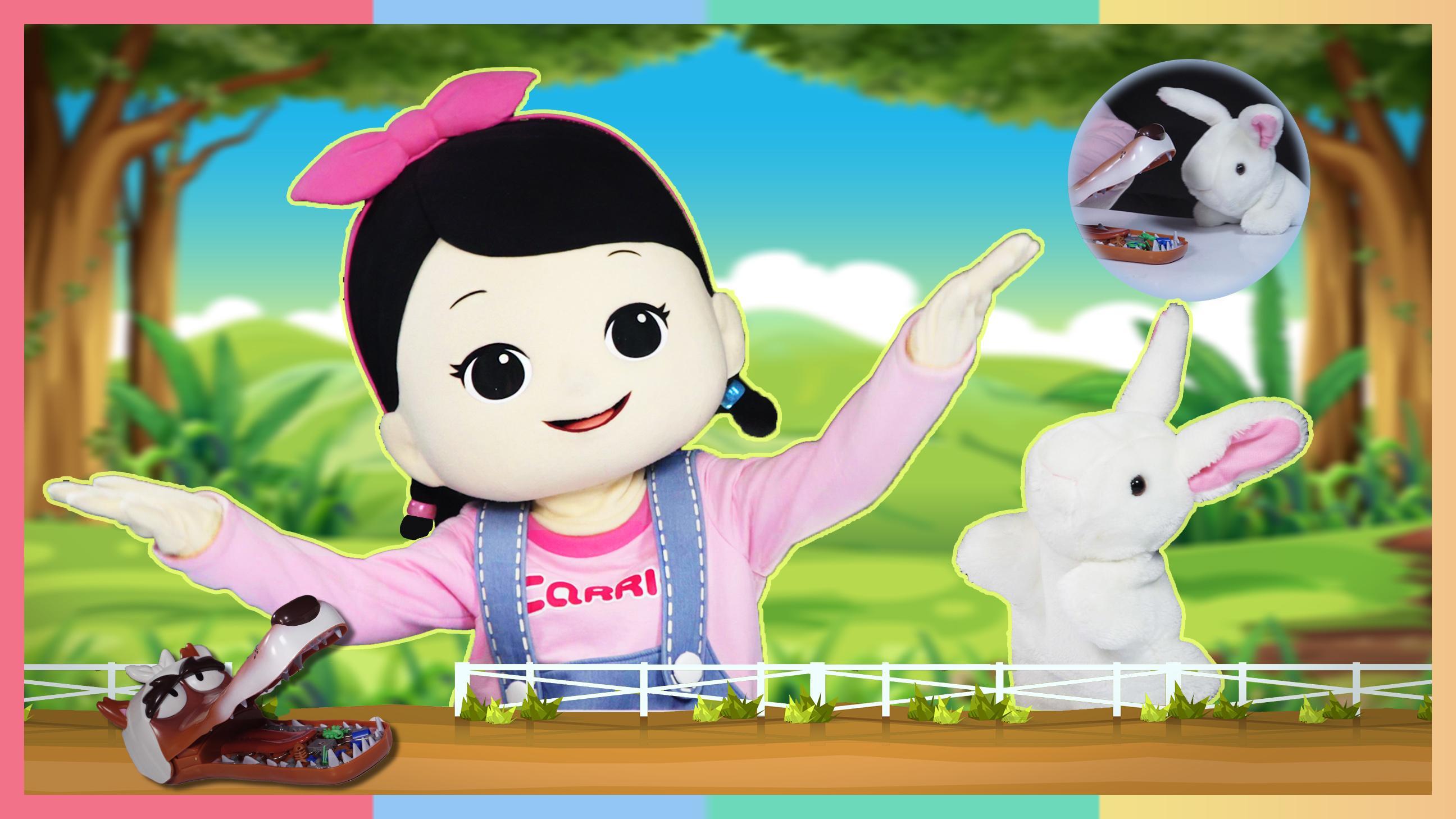 热心帮助狼外婆的小凯利和小白兔   凯利和玩具朋友们 CarrieAndToys