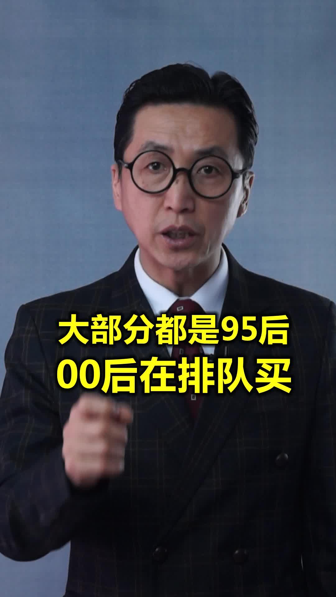 卢炫吉脱口秀2021第31期 给条件差男生们的人生建议!赶紧先结婚把!