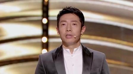刘恺威豪情演绎李广
