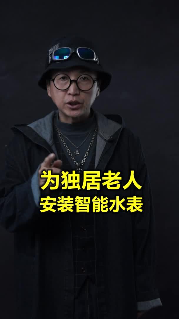 卢炫吉脱口秀2021第12期 夫妻感情再好 也受不了这四种伤害!