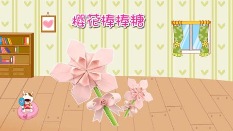 简单易学的樱花棒棒糖手工折纸教程来了