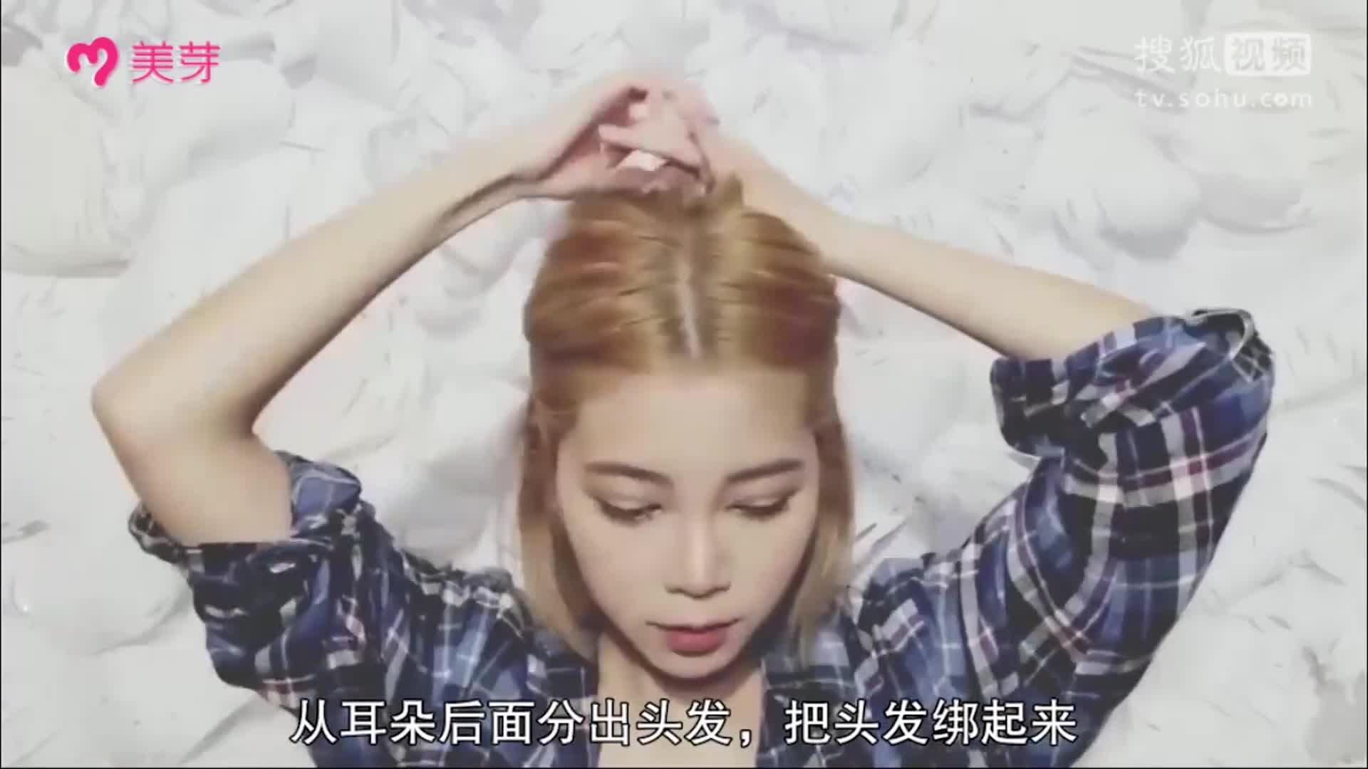 美芽  谁说短发太单调?这3款发型学会就能美上天