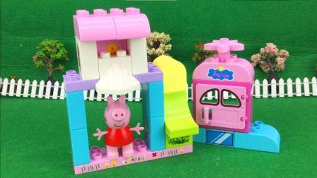用纸盒做小房子图解步骤