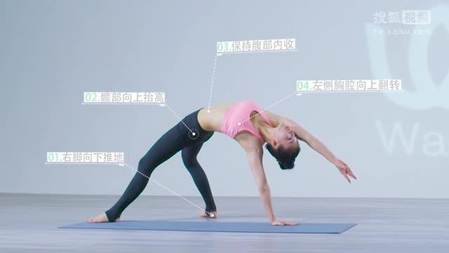 瑜伽健身步骤图解