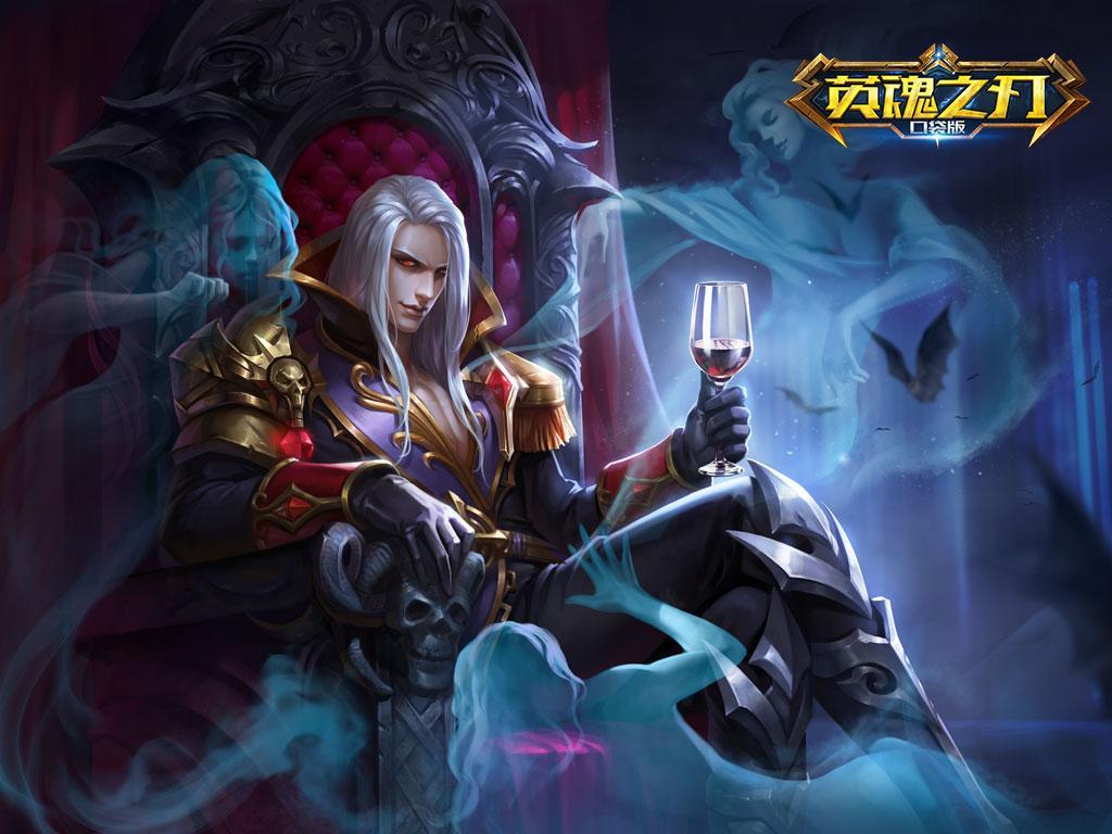 轩辕征战外服第3期:超强德古拉的杀戮之旅 英魂之刃手游