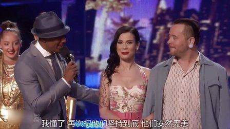 美国达人秀 Americas Got Talent S11E15 观众投票结果揭晓