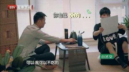 杨千嬅大张伟探索生活