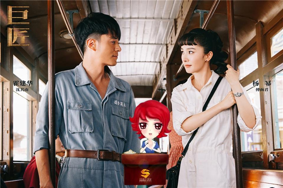 天津妞:再次凭发型上热搜的杨幂,搭档霍建华上演剧版逐梦建筑圈
