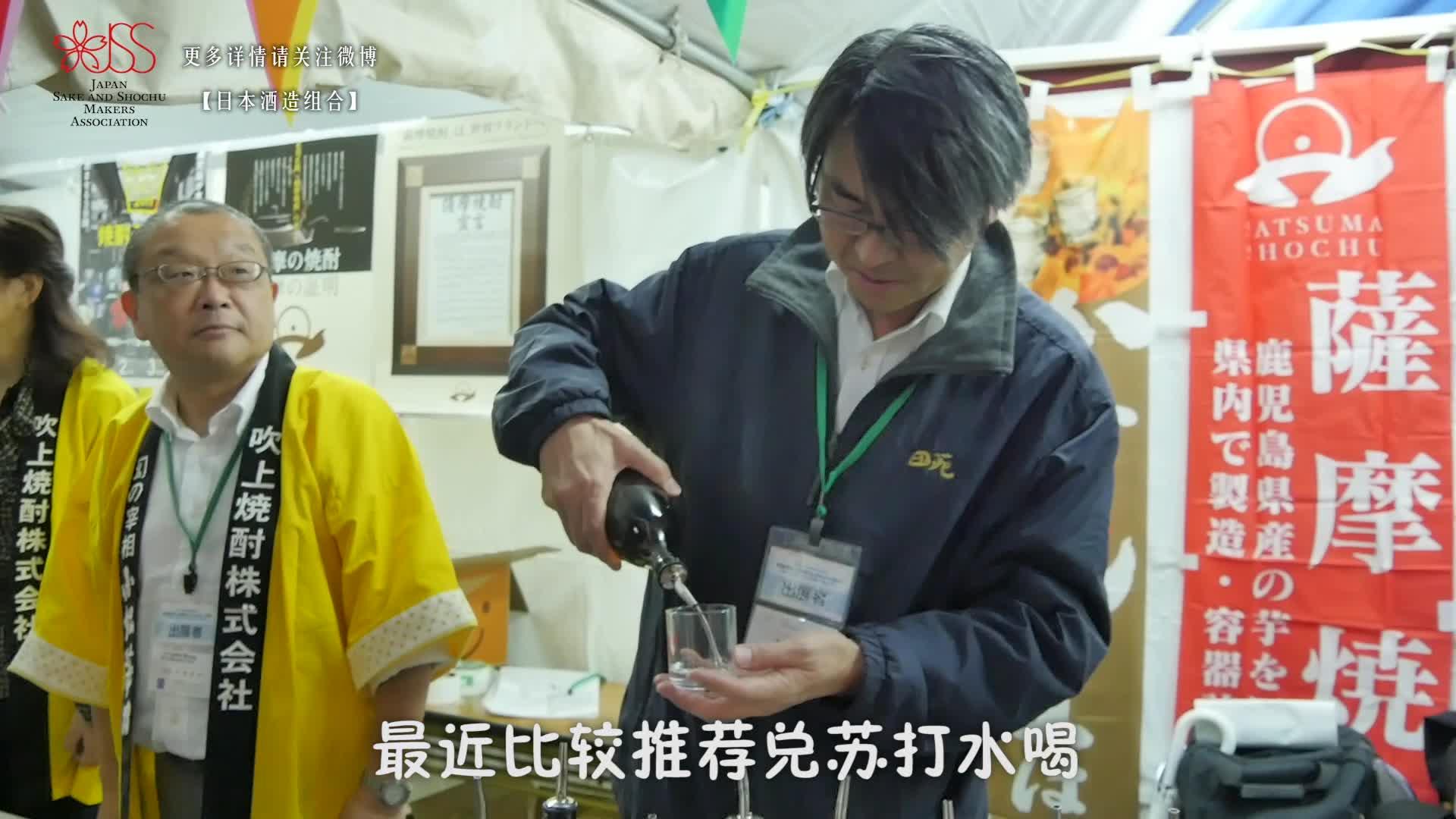 六本木本格烧酒泡盛试饮会!一次品尝日本各地450多种烧酒、泡盛酒