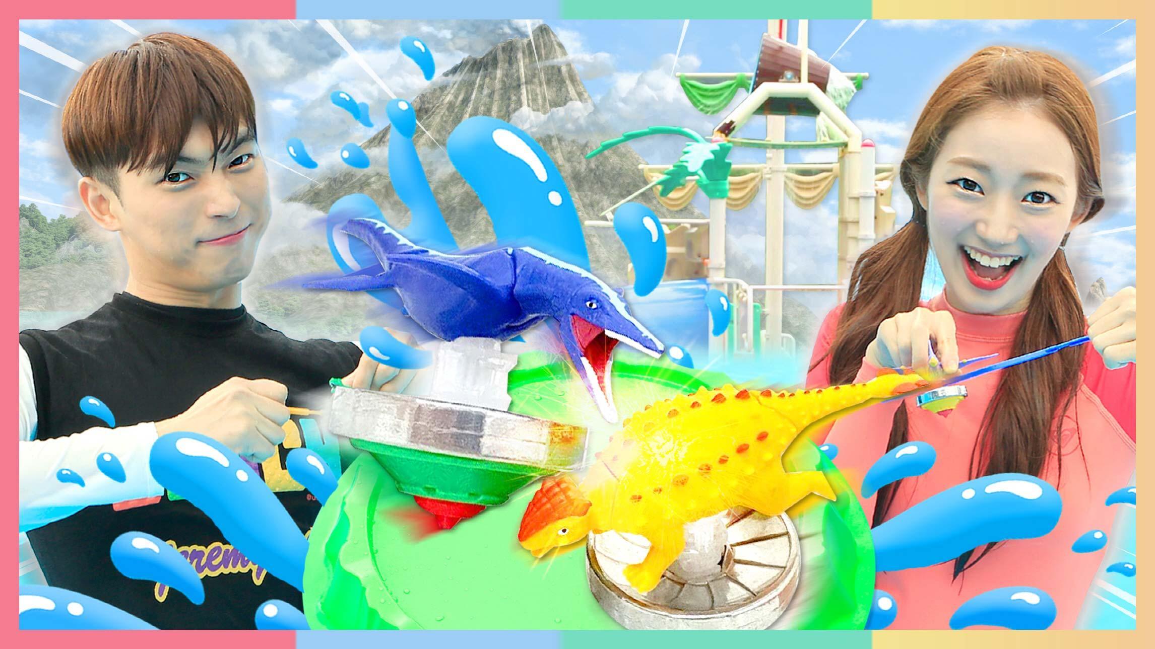 魔幻恐龙陀螺首次水上竞赛!体验超大水车的威力   凯利和玩具朋友们 CarrieAndToys