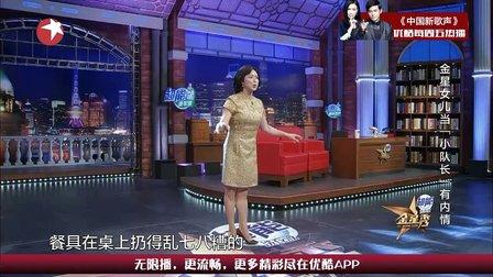 影后余男与沈南飙演技
