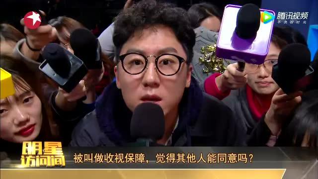 """第6期:钟汉良示爱""""辛辰"""""""