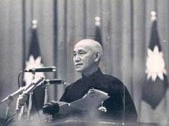 死亡密码:蒋介石之死,一个时代落下帷幕