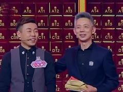 德国脑王自曝师从王峰 黄健翔扰乱比赛险泄题