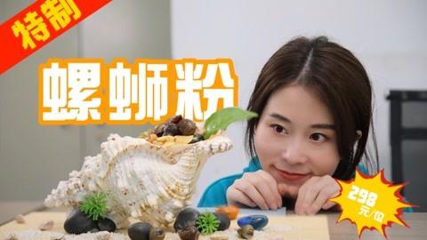 办公室吃螺蛳粉如何不被嫌弃?小野的螺狮粉新吃法,这个味儿爽!