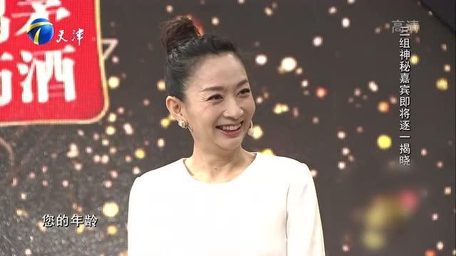 今日大来宾青年歌手王琪