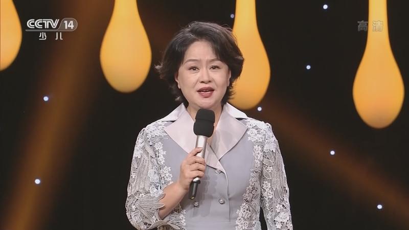 《银河之声——2021新年童声合唱特别节目》