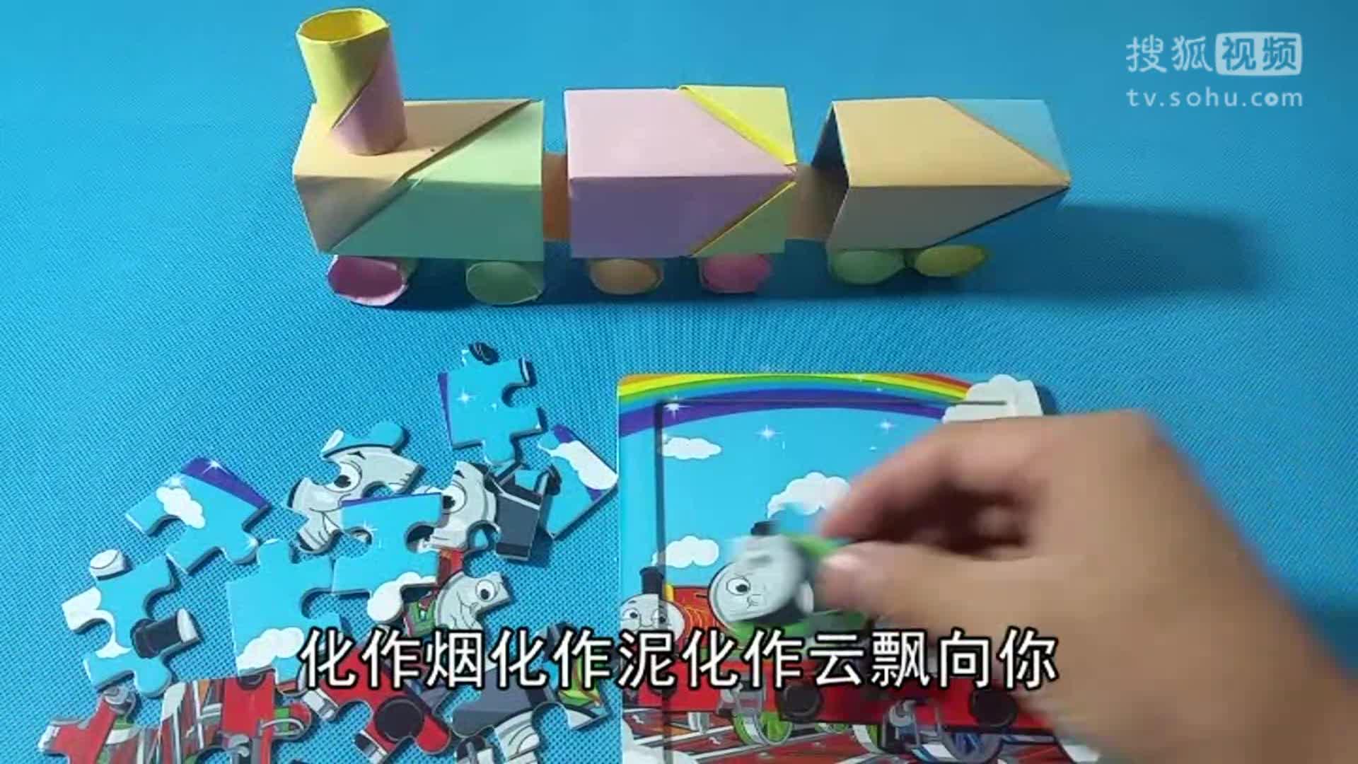 机器人总动员瓦力纸模型制作(13-13)3d立体纸模型玩具制作亲子手工diy