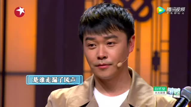 第7期:刘昊然化身游戏黑洞