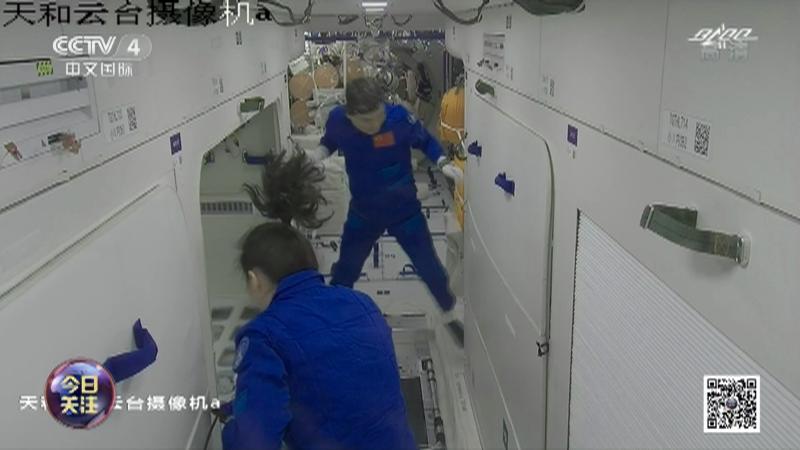 """《今日关注》 20211016 """"神十三""""发射成功 中国空间站开启有人长期驻留时代"""