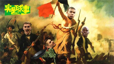 法国铁锤挺进决赛,本泽马仍要背锅?